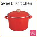 Enameled hands Pan depth-22 cm ( 5. 6 L ) red the Sweet Kitchen (kitchen sweet), ◆ IH (IH 200 V) / enameled pot / enameled pot and deep pot / deep pots / pasta pot / zundou pot / red / enamel / enamel / kitchen toy / new life sale [30% off]