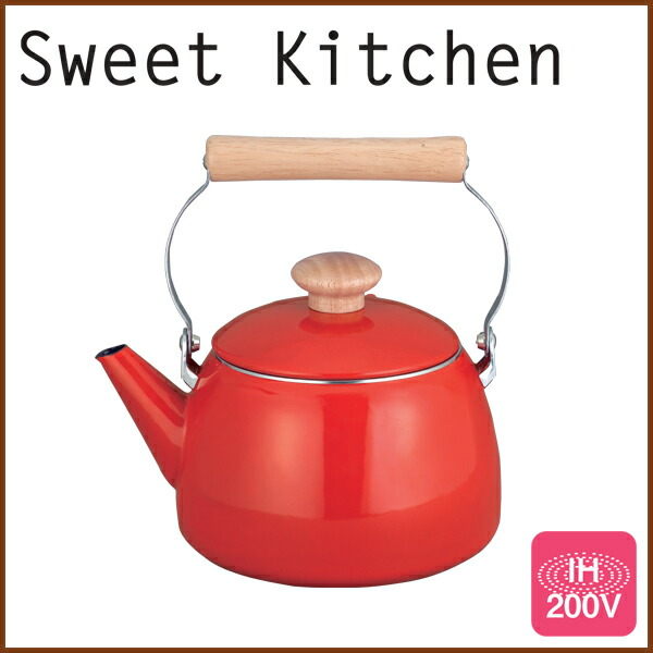 Sweet Kitchen 2.5L ケトル