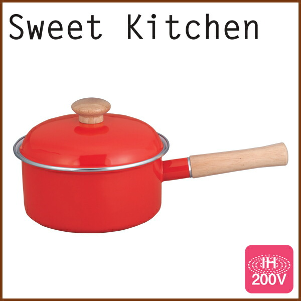 Sweet Kitchen 18cm 片手鍋