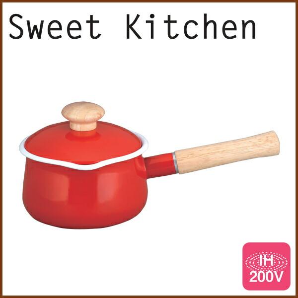 【Sweet kitchen】15cm(1.2L)ミルクパン/ホーロー/片手鍋/琺瑯/富士ホーロー