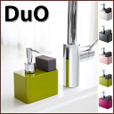 DuO (Duo) kitchen dispenser and sponge holder with sponge green detergent ◆ kitchen SOAP bottle / refill bottle / refill container detergent containers / sponge and sponge racks put detergent for kitchen goods/kitchen / pump / storage / kitchen gadgets /