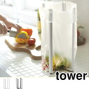キッチンエコ stand Tower (Tower) white ◆ plastic bag holder and trash bag stands and trash bag holder and trash bags / plastic bags / holders / plastic bag stand / third angle corner / bottle / dry / white / kitchen / storage / gadgets / kitchen supplies / acc