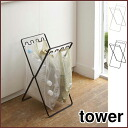 Black plastic shopping bag stand Tower (Tower) ◆ dust box and plastic bag holder and trash boxes / plastic bag holder and trash bag holder / trash bag / vinyl bag / holder / stand / hanger / sorting / black / kitchen / storage / gadgets / kitchen supplie