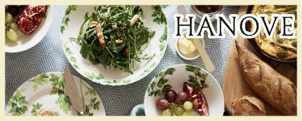 料理をおいしくみせる食器/ハノーヴェ/HANOVE