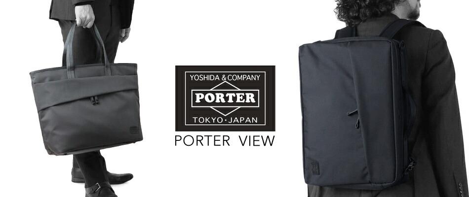 PORTER view
