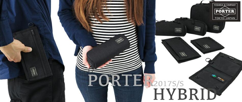 PORTER hybrid2017
