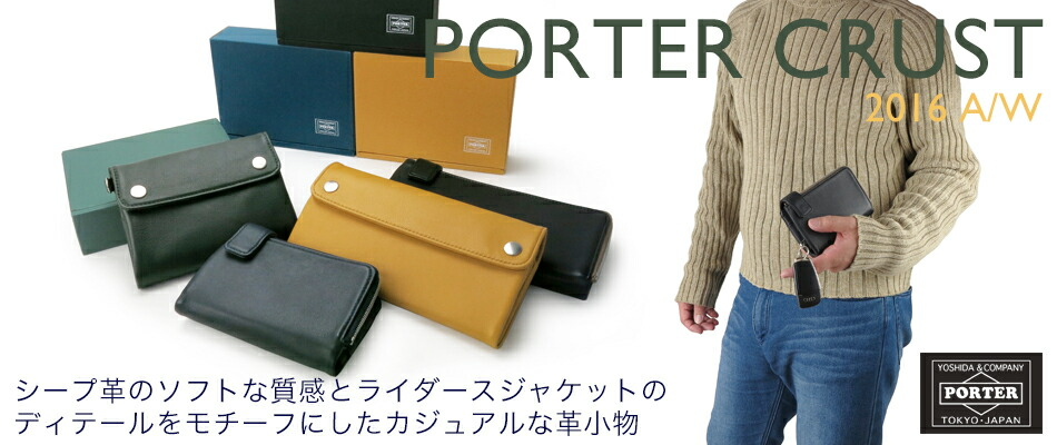 PORTER crust