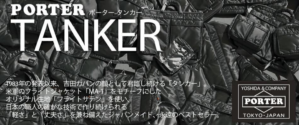 PORTER TANKER