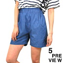 5preview five preview Lady's chambray volume short pants culottes half underwear VOLUME SHORTS (2014SS)