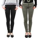 IRO ILO ladies stretch cotton pants skinny fs3gm