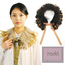 Rada-Rada Tippett Mongolian x feather x Swarovski Mick scalar with collar brown / beige Mongolia Collar Italy made ( AW) fs3gm