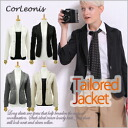 Tailored jacket (Office / suits / long sleeve / knit / coat thing / washable jacket)