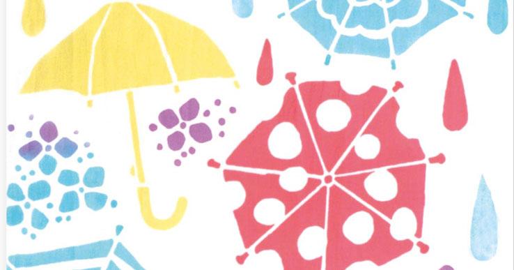 kenema 雨降り