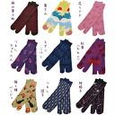 The Len maiko tabi socks
