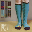 Japanese nutmeg tabi warm socks knee length womens