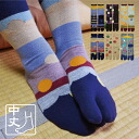 Japanese nutmeg tabi warm socks womens