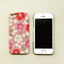 iPhone5/5S cover cherry tree with early leaves pink