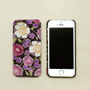 iPhone5/5S cover cherry tree with early leaves purple
