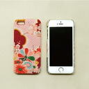iPhone5/5S cover embroidered silk red