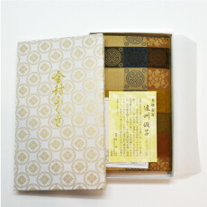 正絹遠州緞子(しょうけんえんしゅうどんす)金封袱紗 キンチャ 商品説明3
