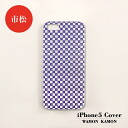 iPhone5 cover WAMON city pine fs 04 gm