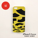 iPhone5 cover WAMON fan fs04gm