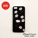 iphone5 cover WAMON plum crane
