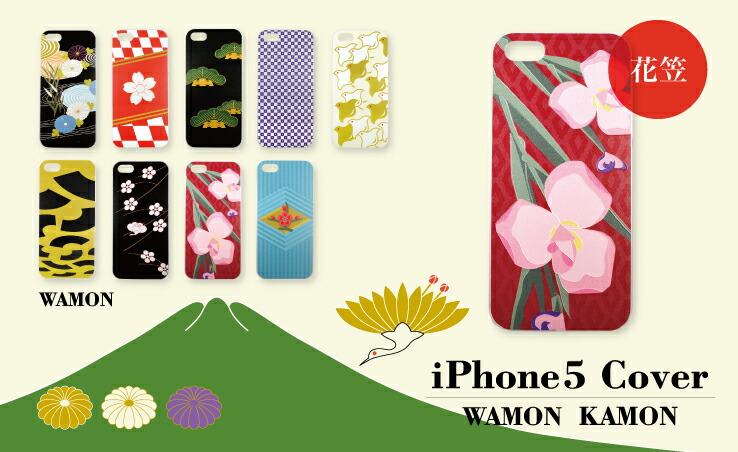 iphone5カバー