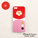iphone5 cover KAMON cherry tree