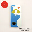 iPhone5 cover KAMON feast fs04gm