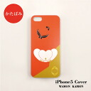 iPhone5 cover KAMON katabami fs04gm