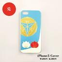iphone5 cover KAMON rabbit