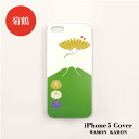 iPhone5 cover KAMON Chrysanthemum crane fs04gm