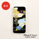 iPhone5 cover WAMON Kikusui