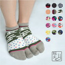 Japanese nutmeg tabi socks womens short length fs04gm