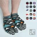 Japanese nutmeg tabi socks men's short length fs04gm