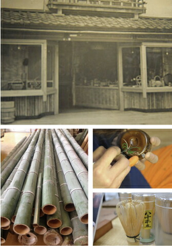 京都の良質な竹と最高の技を有する職人達1