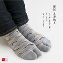 Japanese Crest tabi socks for women tabi socks