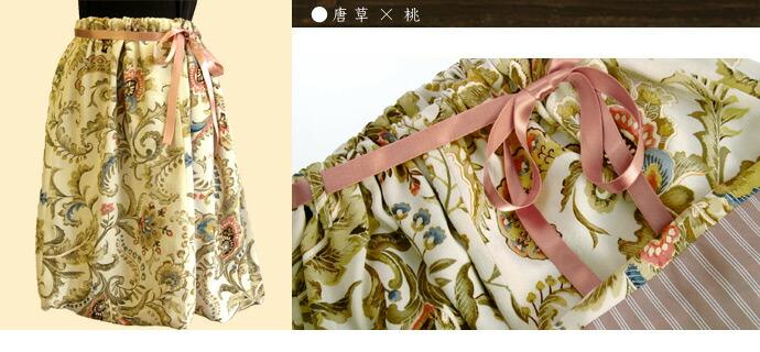 和雑貨 コラゾン Wrap Aroun R.(ラップアラウンドローブ) バルーンスカート