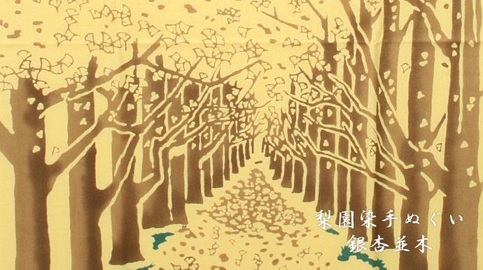 用树叶做秋天粘贴画