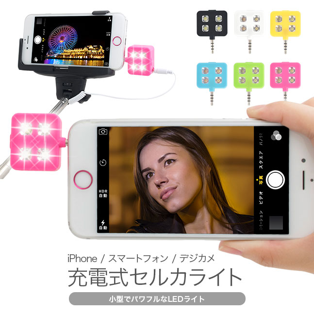 ���륫�饤��,���륫,�饤��,������饤��,��ʬ����,���ɤ�,����ե���,���ޥ�,���ޡ��ȥե���,���֥�å�,iPhone.LED,����,�ե�å���