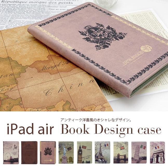 iPad air����ƥ�����������