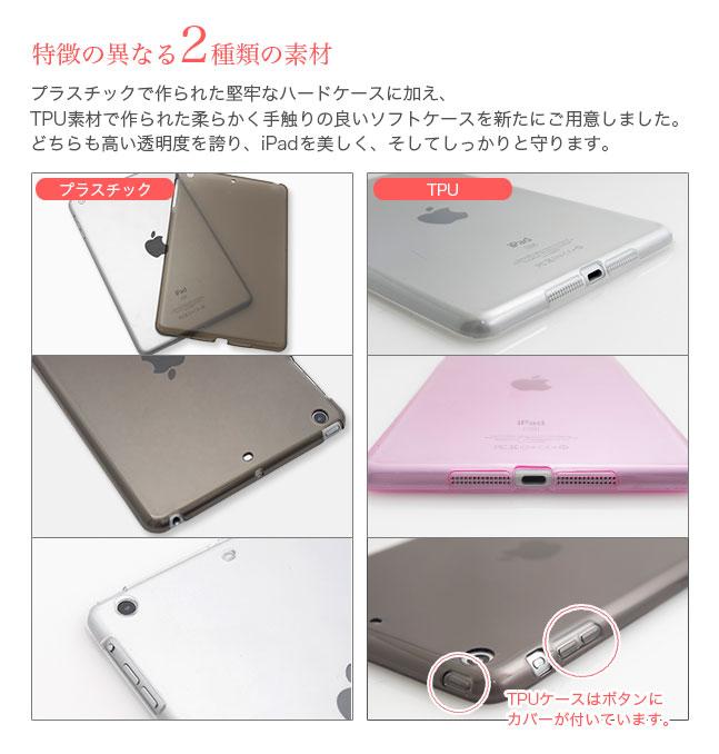 iPad mini �����ѥå� �ߥ� ���ꥢ ������ �ݸ� ���С� �ϡ��ɥ����� �ϡ��ɥ��С� ����ץ� ̵�� Ʃ��