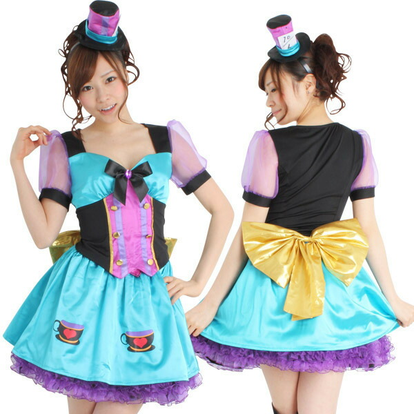Cup Costume Pattern Princess Cup Pattern And Short