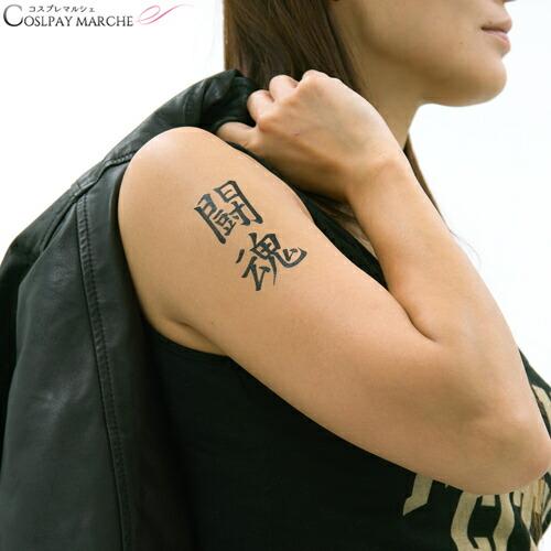 刺青 纹身 500_500