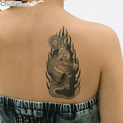 cosmarche: 马上能把纹身封条纹身封条火焰龙身体封条