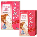 @Entering five pieces of skin beauty spirit moisture penetration mask moisture Kracie * 10P02jun13