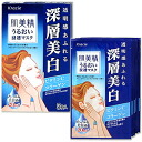 Hadabisei facial mask moisture penetration deep whitening 5 pieces  Kracie *