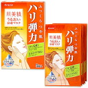 Hadabisei facial mask firmness give five cards with Kracie *