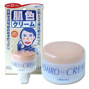 Utena Utena skin cream cream Foundation *